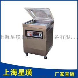 上海星璜XH-500D立式真空包装机