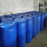 甲基丙烯酸甲酯_MAA_CAS:80-62-6