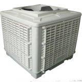 廈門冷風機環保空調水簾溼簾設備工業冷風機