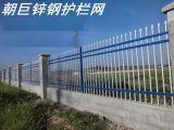 成都锌钢护栏网、成都别墅区锌钢围栏、成都园林锌钢护栏网、成都锌钢护栏网厂家