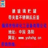 搪玻璃反应釜搪瓷贮罐中国恒祥