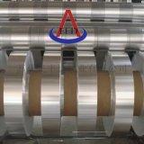 廣西燈具鏡面反光鋁帶價格 鋁帶廠家鋁帶規格