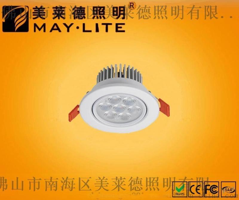LED活動式天花射燈        ML-L802-7
