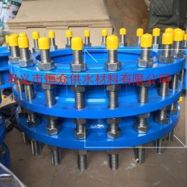 CSSJAF/C2F型dismantling joint,双法兰可拆卸式传力接头,恒众出品,质量保证