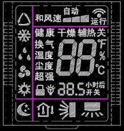 华彩胜HCS2017001空调遥控器LCD液晶屏