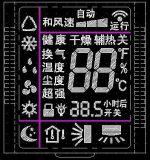 華綵勝HCS2017001空調遙控器LCD液晶屏
