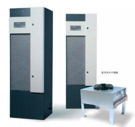 世图兹机房空调MiniSpace恒温恒湿机房精密空调风冷水冷空调