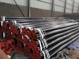 API 5L、ASTM A106/A53无缝钢管