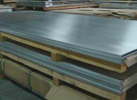 南京批发进口2011铝合金圆棒 2011铝合金价格 2011铝板材质