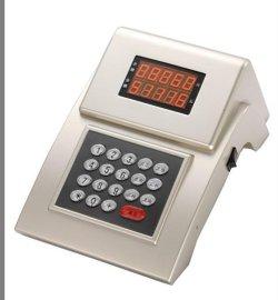 计时消费机
