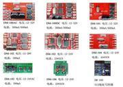 dmx512解码板
