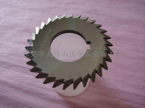 硬質合金鋸片銑刀 鎢鋼鋸片銑刀