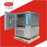 不鏽鋼恆溫恆溼試驗箱 立式恆溫恆溼試驗箱 分體式恆溫恆溼試驗箱