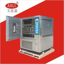 不锈钢立式恒温恒湿试验箱 分体式恒温恒湿试验箱厂家