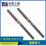 厂家供应非标定制硬质合金数控铣刀 锥度球刀 硬质合金锥度刀