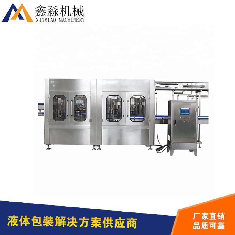 工厂大促饮用水三合一灌装设备 32-32-10灌装设备 欢迎进店详询