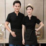 快餐厅工作服T恤汉堡店服务员工装短袖工装