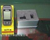GPS测亩仪(30A)