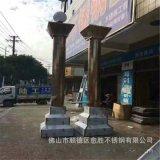 广州室外大型不锈钢支架  316不锈钢件 室外不锈钢工艺柱