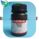 镍试剂 指示剂 AR25g