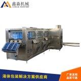 大桶水灌装机5加仑全自动灌装机回收桶灌装450桶灌装机18.9升灌装