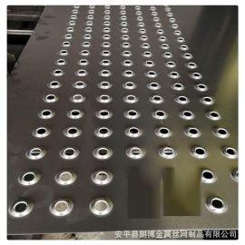 厂家定制楼梯防滑脚踏板 圆孔起鼓防护网板