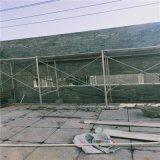 新品浪淘金花岗岩 幻彩麻石材厂家火烧水洗面 景墙干挂,园林地铺