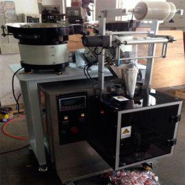 中凯螺母螺丝包装机械 五金小配件混合全自动立式包装机 包装设备