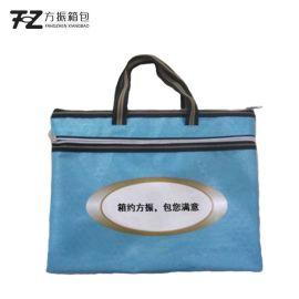 手提袋定制广告包袋定制可定制logo帆布袋定制上海方振箱包定做