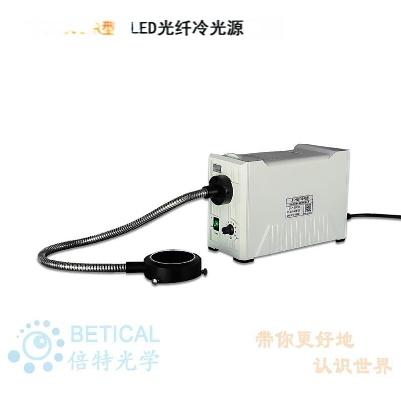 ULP-302-R型显微镜光源20W高亮度