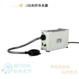 ULP-302-R型顯微鏡光源20W高亮度