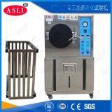 PCT蒸汽高压加速试验机 高压加速老化寿命试验箱