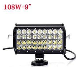 108W工程车射灯 四排LED工作灯 越野车改装车顶射灯 汽车探照灯