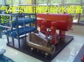 气体顶压设备厂家价格