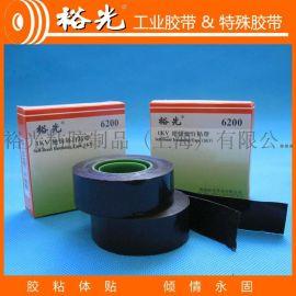 裕光6200 25mm*3m 丁基橡胶绝缘自粘带