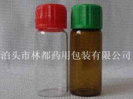 泊头林都5毫升低硼硅玻璃瓶