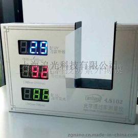 无色透明防紫外线PE膜聚乙烯薄膜