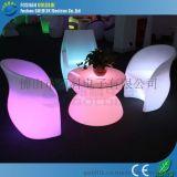 佛山瓴科電子直銷 LED發光梅花桌椅 LED梅花桌 LED發光梅花椅