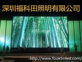 LED全彩显示屏---福科田照明