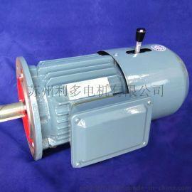 電磁制動三相非同步電動機廠家直銷供應YEJ2-200L-4 30KW4級電機
