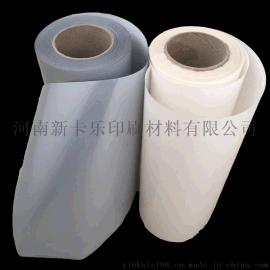 nC耐水洗反光膜批发