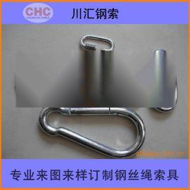 鋼絲繩連接用彈簧鉤,壓制鋼索用安全彈簧鉤