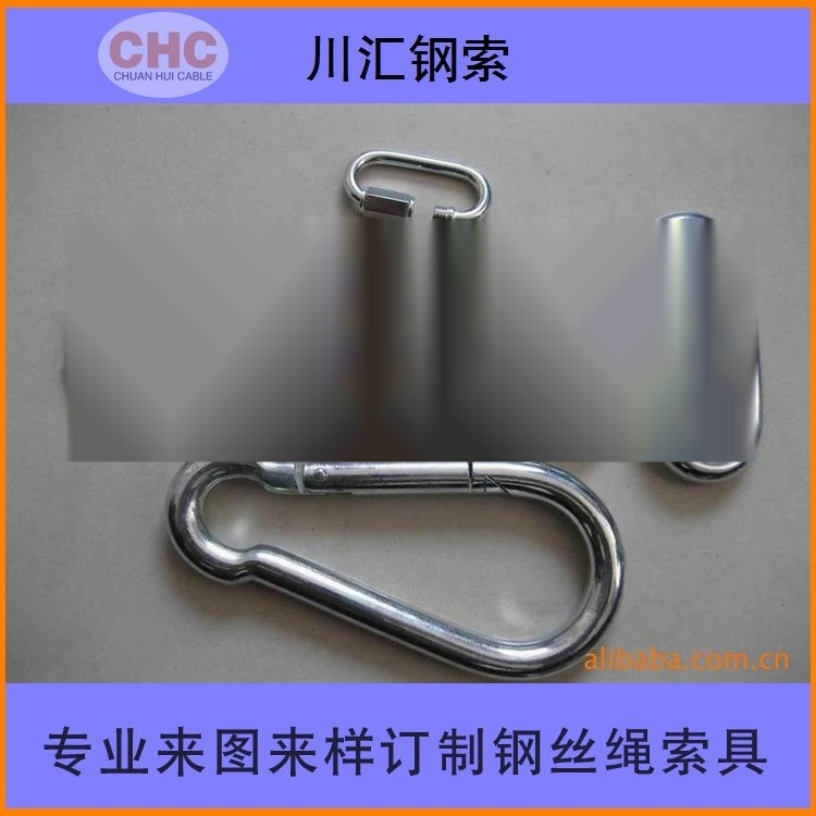 钢丝绳连接用弹簧钩,压制钢索用安全弹簧钩