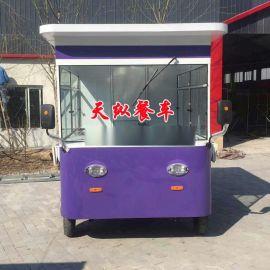 天纵多功能美食车电动售货车保温送餐车电动烧烤车