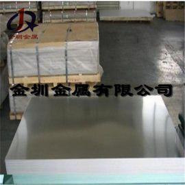 5052铝板 合金铝板 铝板厂家 2024铝板价格