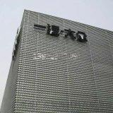 起亞4S店外牆專用衝孔裝飾板