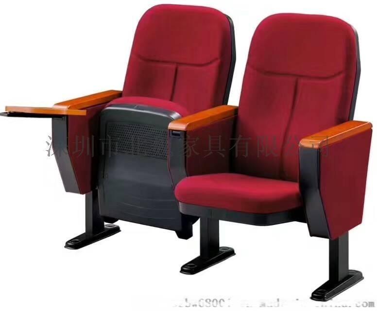 普通胶壳礼堂椅-胶壳款礼堂椅图-塑胶壳礼堂椅