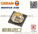 SFH 4725S Osram欧司朗 大功率红外发射器 940nm ±45度 进口原装