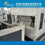 仿古塑料彩钢瓦生产线,塑料合成树脂瓦设备厂家