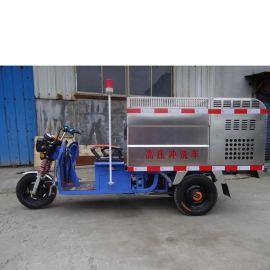小林牌XL-3013B电动高压冲洗车环卫道路清洗保洁设备厂家直销